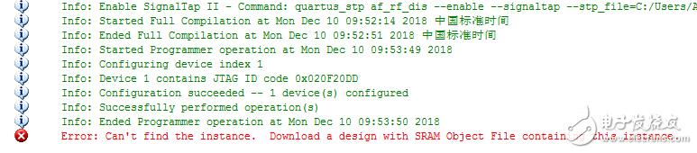 FPGA下载调试错误Can't find the instance