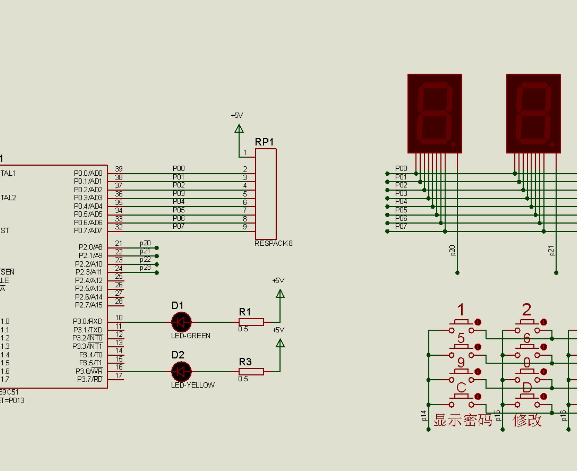 基于STC89C51简易密码锁制作
