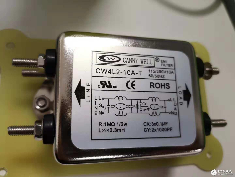 EMI Filter电路分析