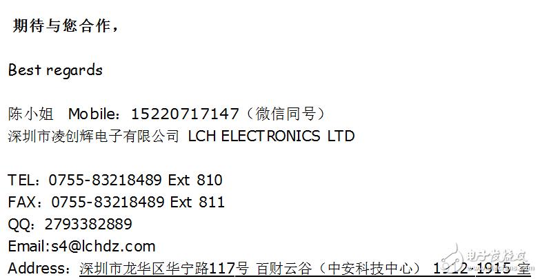 深圳凌创辉电子TE,MOLEX优势代理,海量库存 陈'S  TEL:14774866196  QQ:2793382889