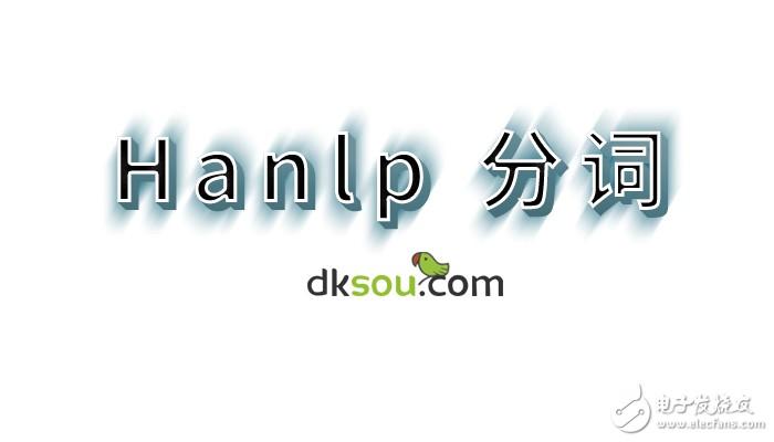 hanlp在Python环境中的安装失败后的解决方法