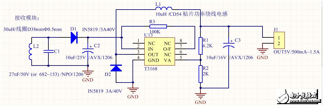 给大家介绍一款1W的无线充电和接收电路方案