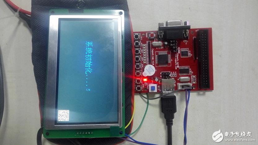 STC系列:T5UIC1串口彩屏与STC交互,实现常用功能(附例程)