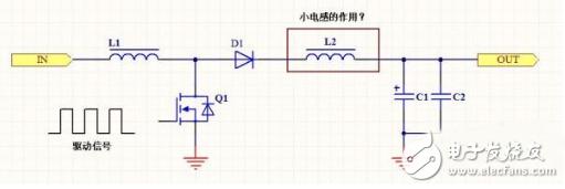 Boost电路中电感的作用