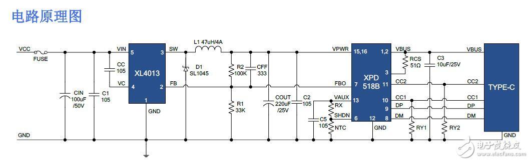 使用XL4013的车载PD方案