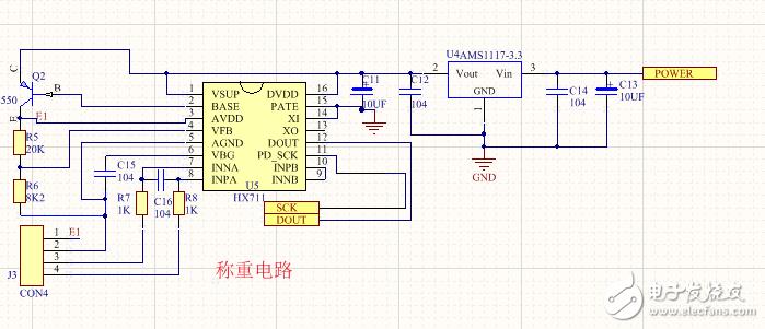 Arduino系列:T5UIC1串口彩屏与HX711交互,实现常用功能(附例程)