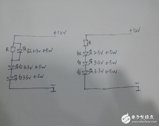 红白LED电路并串联的方案优化