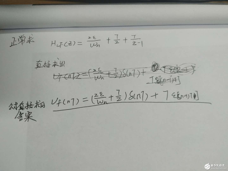 请问滤波器如何根据Z域方程求时域方程?
