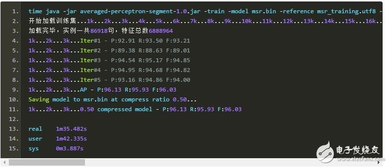 基于结构化平均感知机的分词器Java实现
