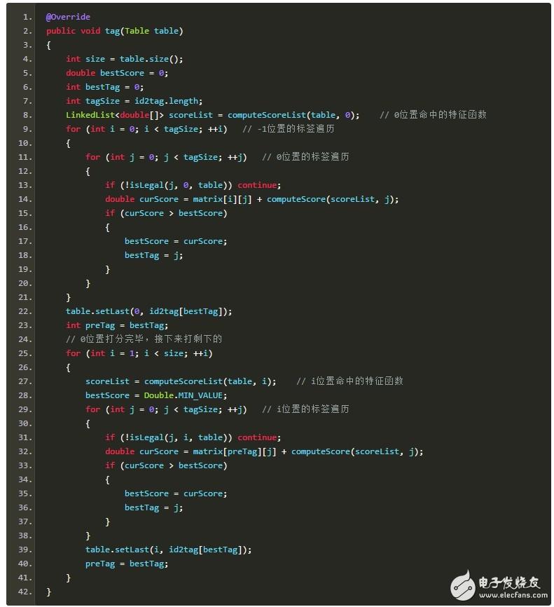 基于CRF序列标注的中文依存句法分析器的Java实现