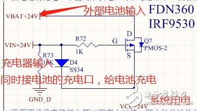 一个开关可以控制两个24v的直流电源的通断吗?