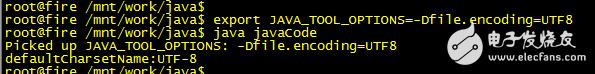如何解决JAVA程序中文无法显示的问题呢?