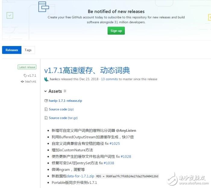 自然语言处理工具python调用hanlp中文实体识别