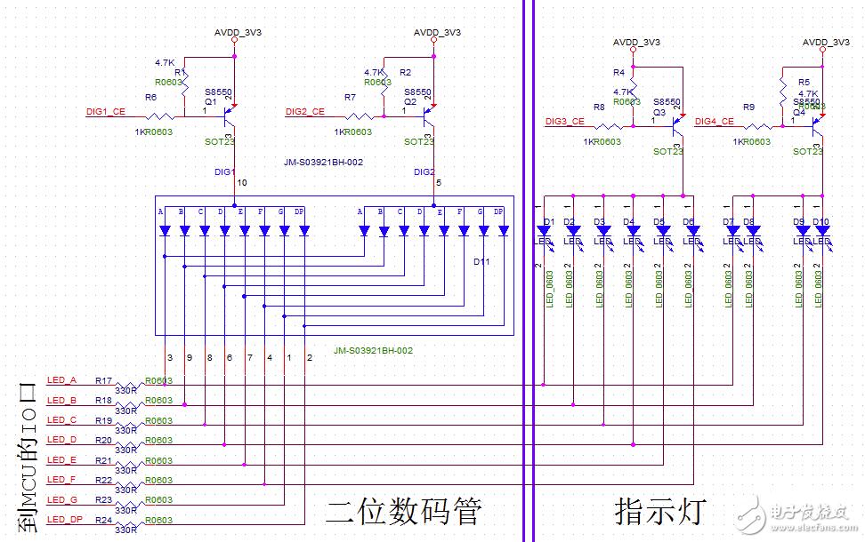 二位数码管和指示灯的电路指示灯无法点亮的问题