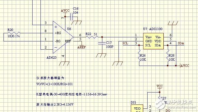 我设计的热电偶电路前级放大电路和后极AD都有问题,该如何修改电路呢?