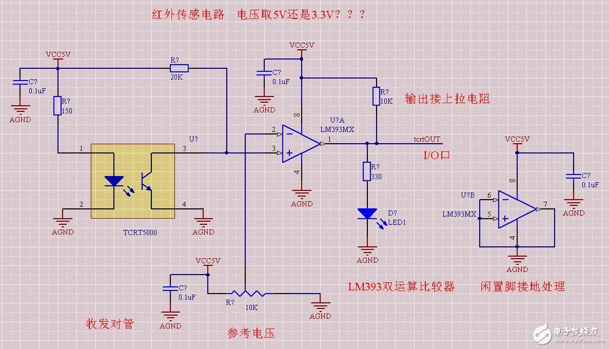 这个调理电路如何根据高电平的变化进行修改?