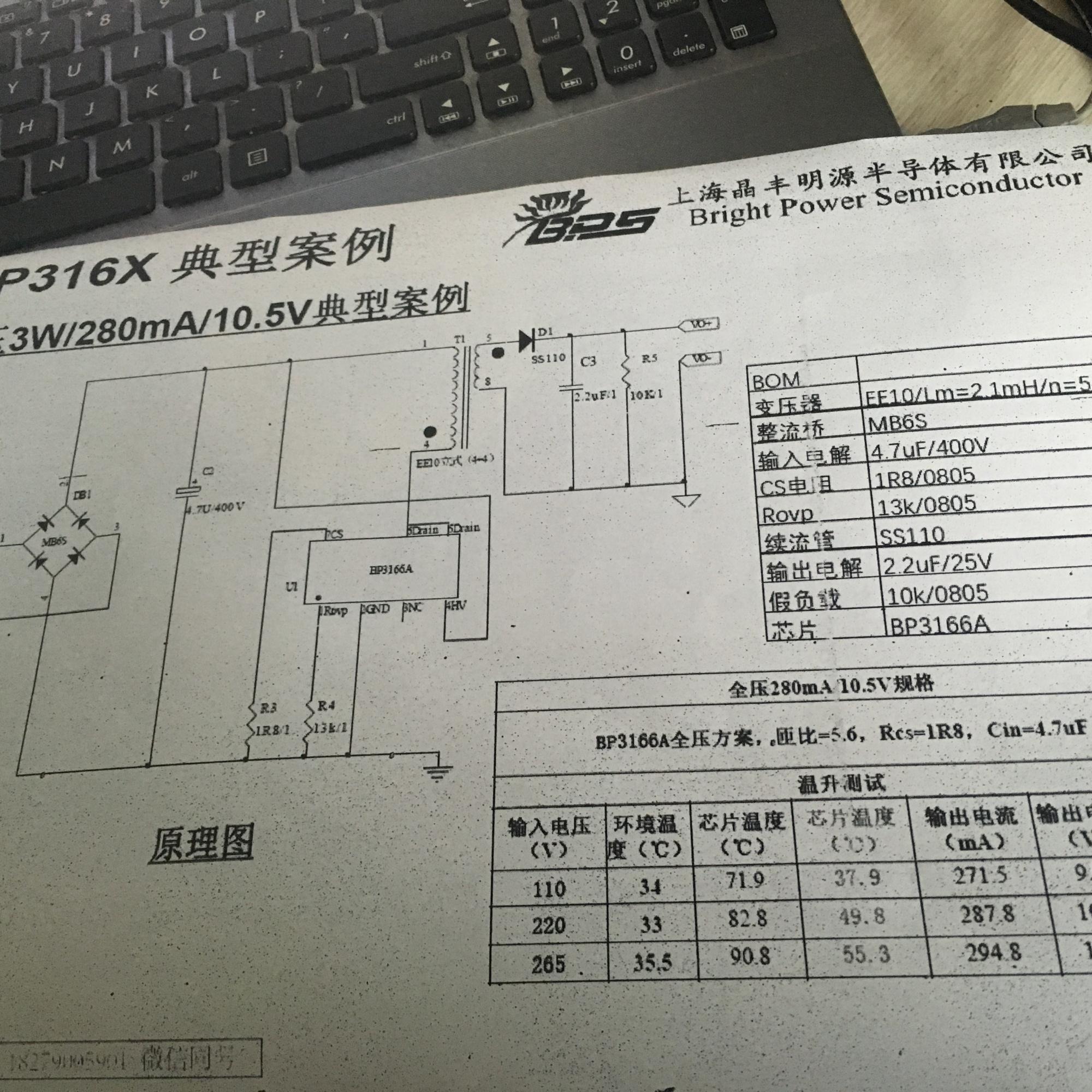 请教下各路大神 这里变压器的电感量 匝比和线圈匝数怎么算出来的