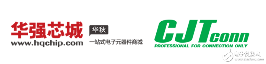 【官宣】華強芯城聯手長江連接器, 共探索連接器市場新機遇