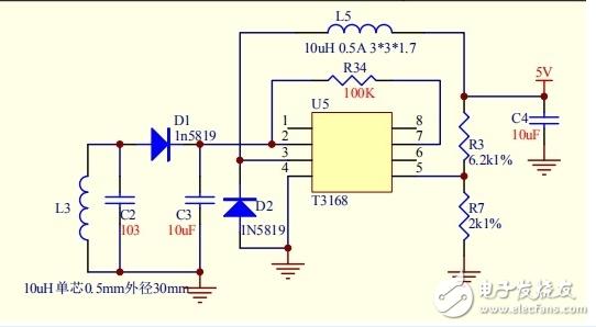 无线充电接收电路的电容经常损坏