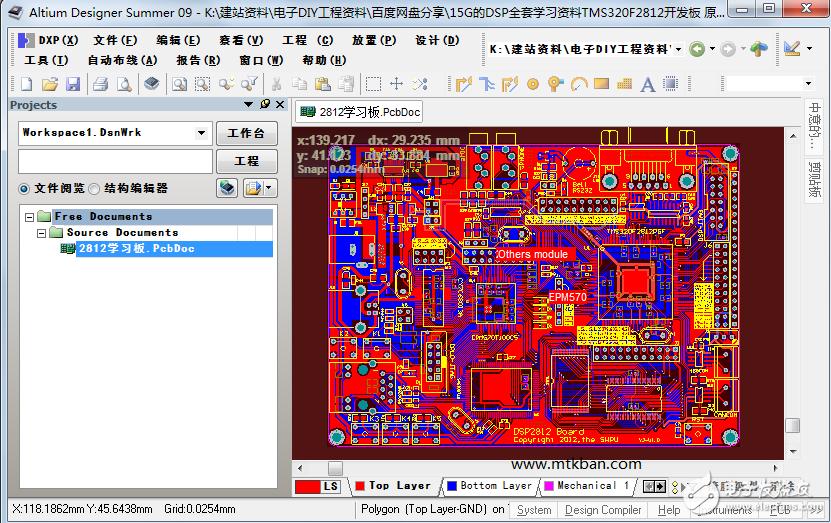15G的DSP全套学习资料TMS320F2812开发板 原理图和PCB设计图纸