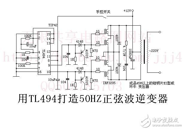 TL494逆变器发热不工作