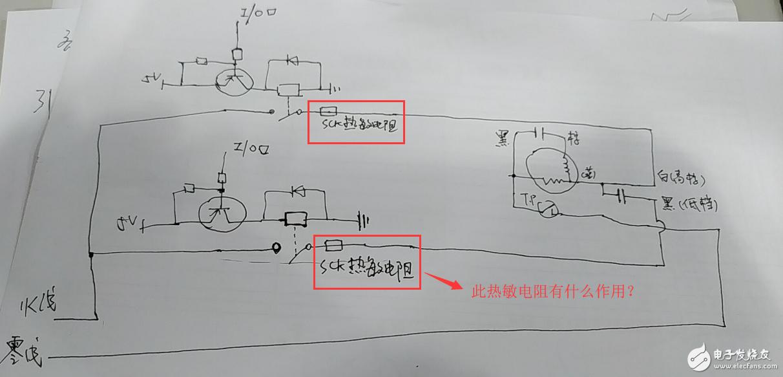 继电器输出端添加负温度热敏电阻作用?负载为交流电机