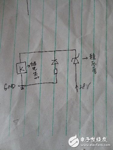 请问这个电路中稳压管的作用是什么?