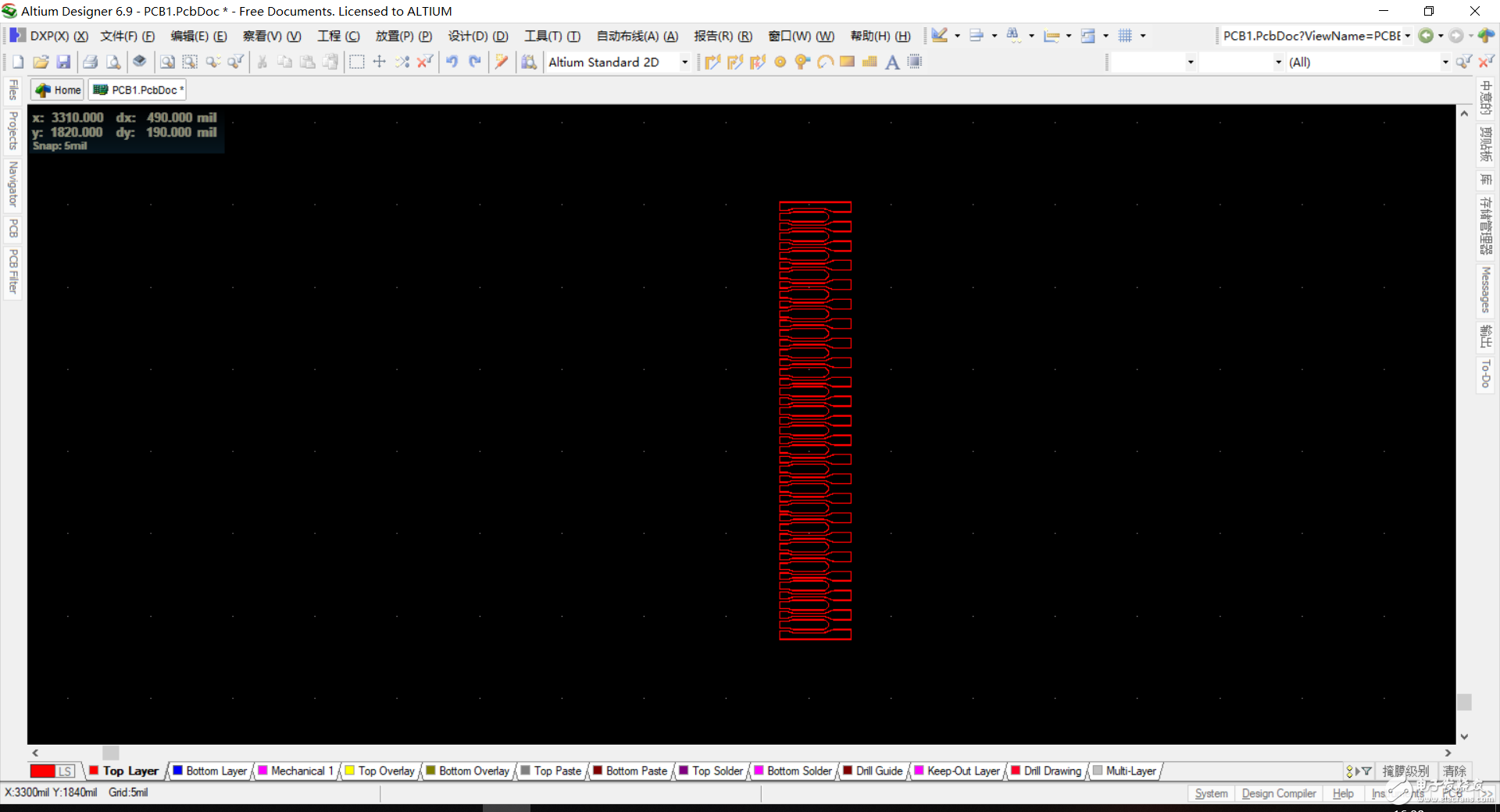 Altium Designer 6.9异性封装制作FPC为例