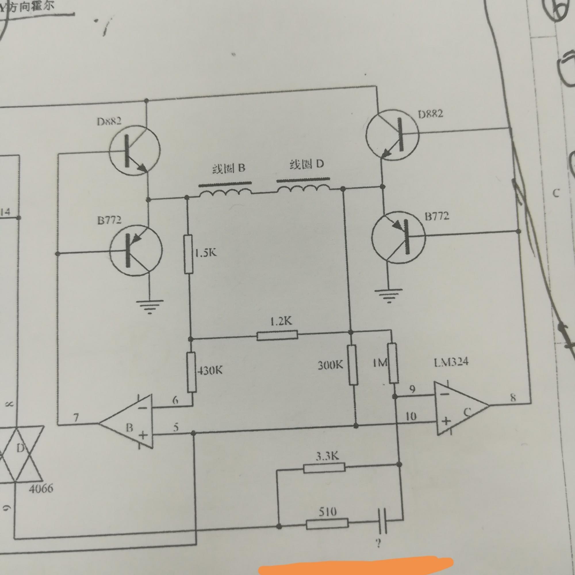 请问通常一个小电阻和一个电容串联之后再和一个大电阻并联有什么作用