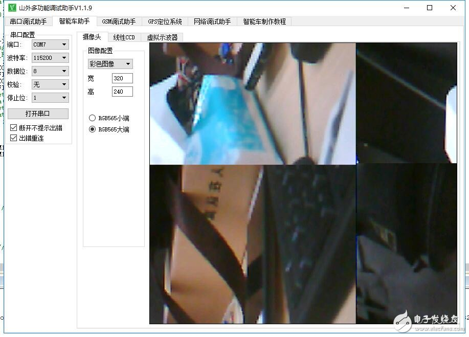 关于OV7725拍摄画面颜色偏色或错位的问题