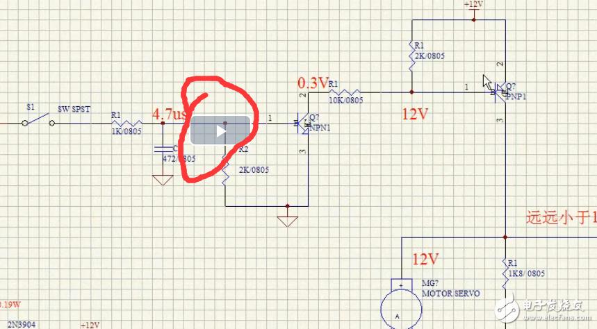 三极管基极限流电阻可以去掉吗