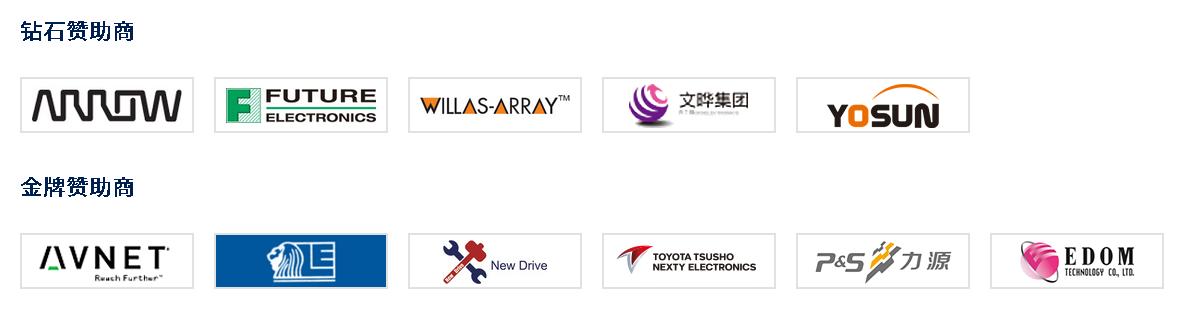 【ST工业峰会】3大领域、40个主题演讲、100个产品展示,与大咖共同解锁新工业,新智造