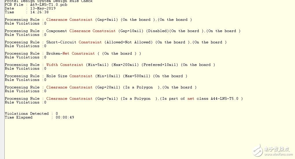 畫完PCB以后 protel DRC 很慢