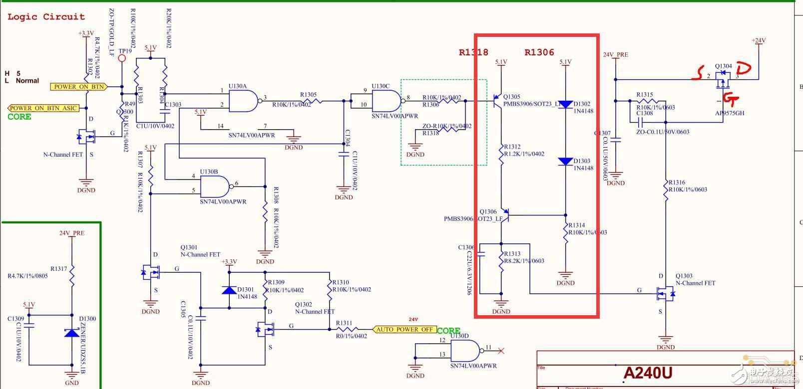 如图太阳2娱乐上下电管理电路中,红框部分作用是什么?