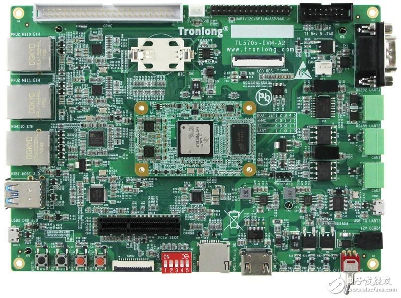 【经验分享】基于创龙AM5708多核间通信的IPC例程通用开发流程