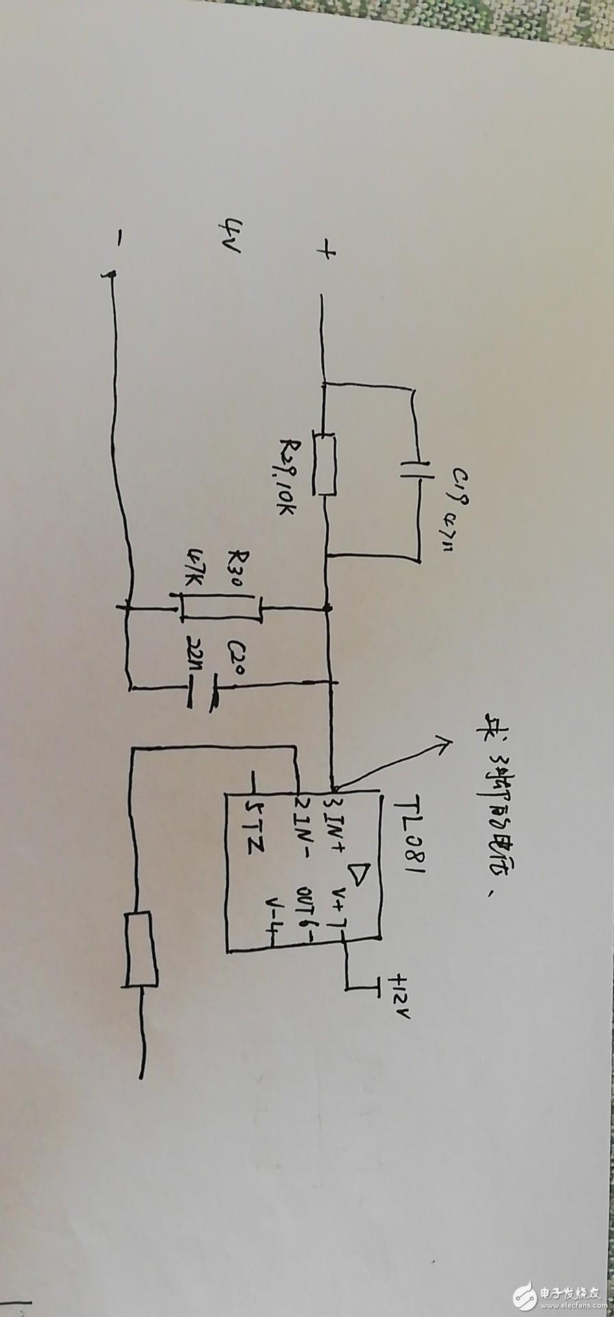 求帮助电子电路图算电压