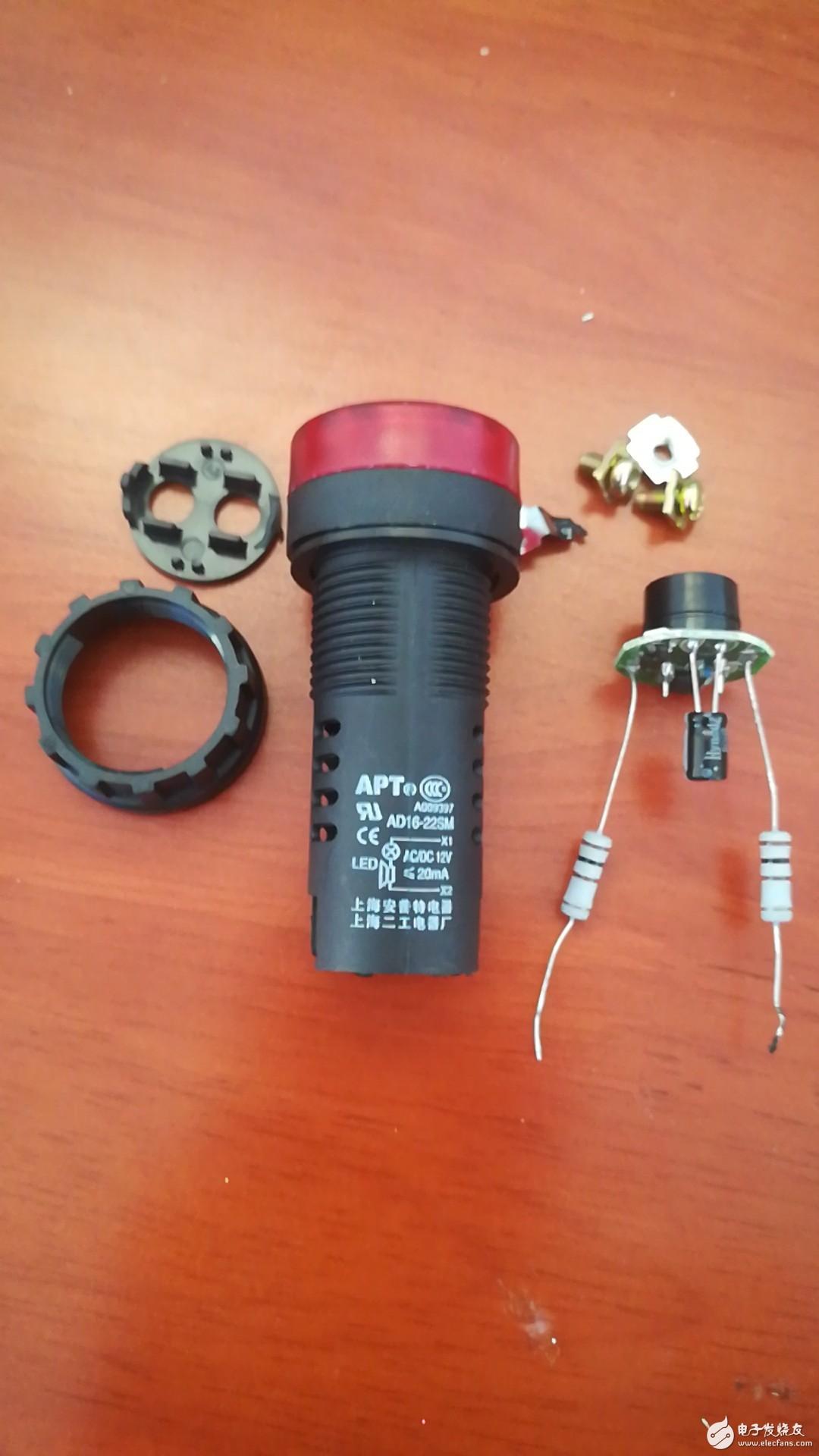 请教大家看一个电路,买了个声光报警器