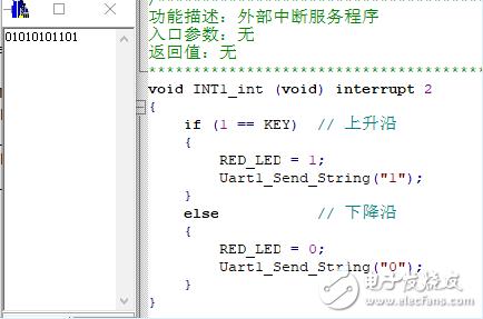 关于STC8A8K64S4A12开发板外部中断问题