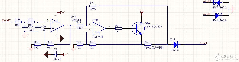 怎么解決電壓轉換電流的問題