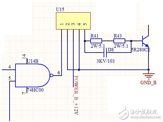 请帮忙看看这个超声波电路中是什么芯片?