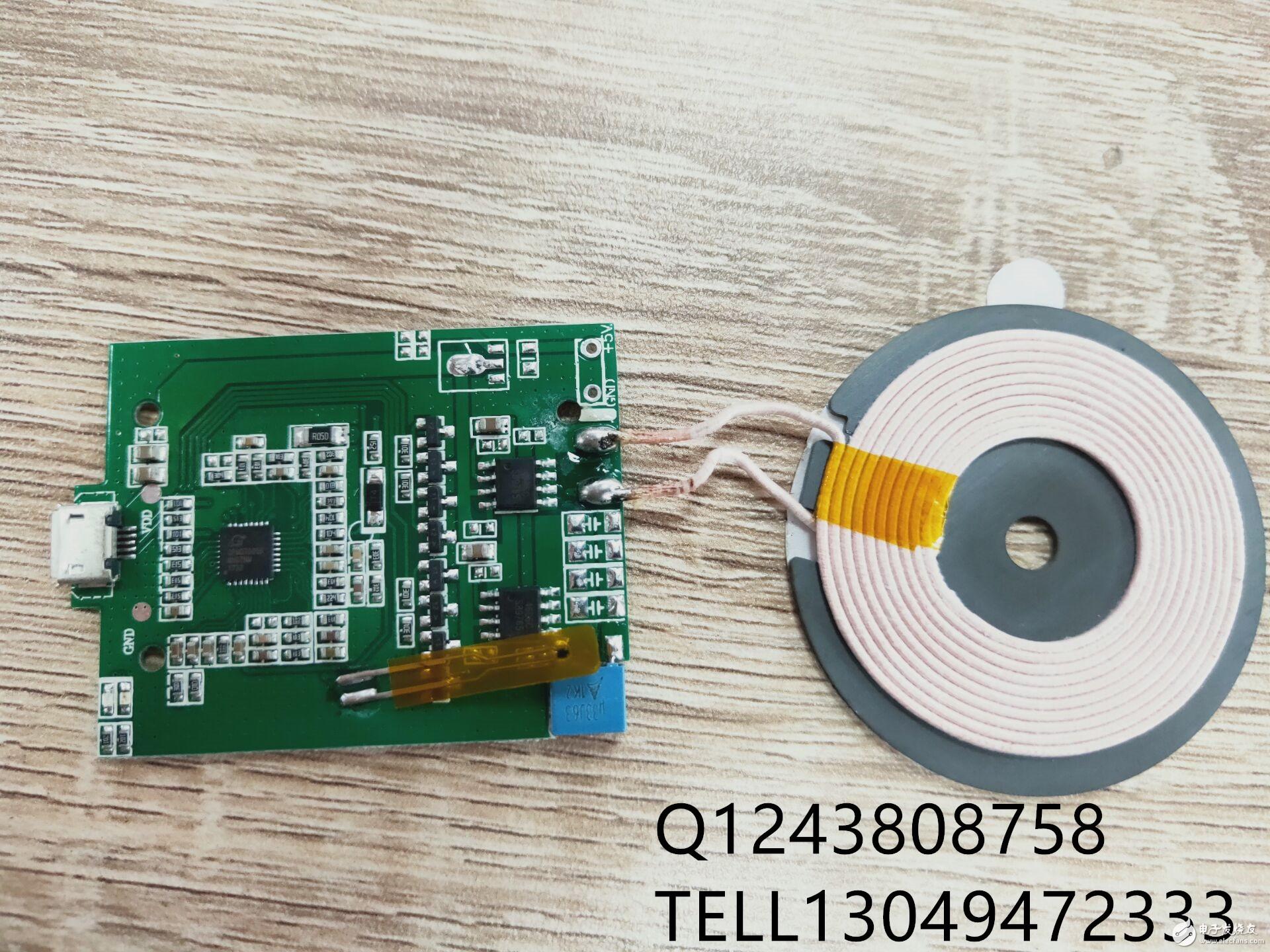 凌通无线充方案_效率高达95_ GPMQ8005B+ GPMD5130A