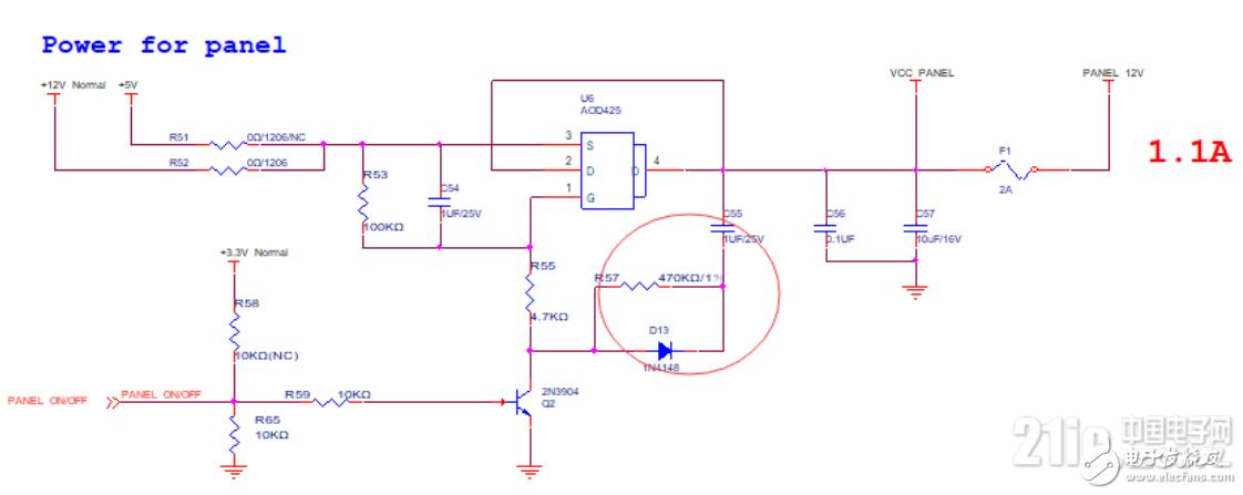 关于MOS管驱动电路的疑惑