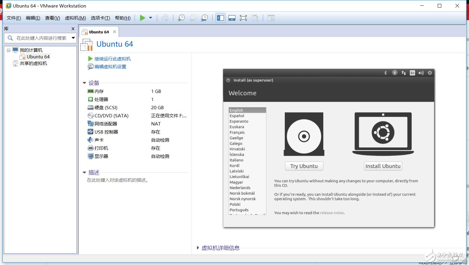 VMwave无法安装Ubuntu,望解析