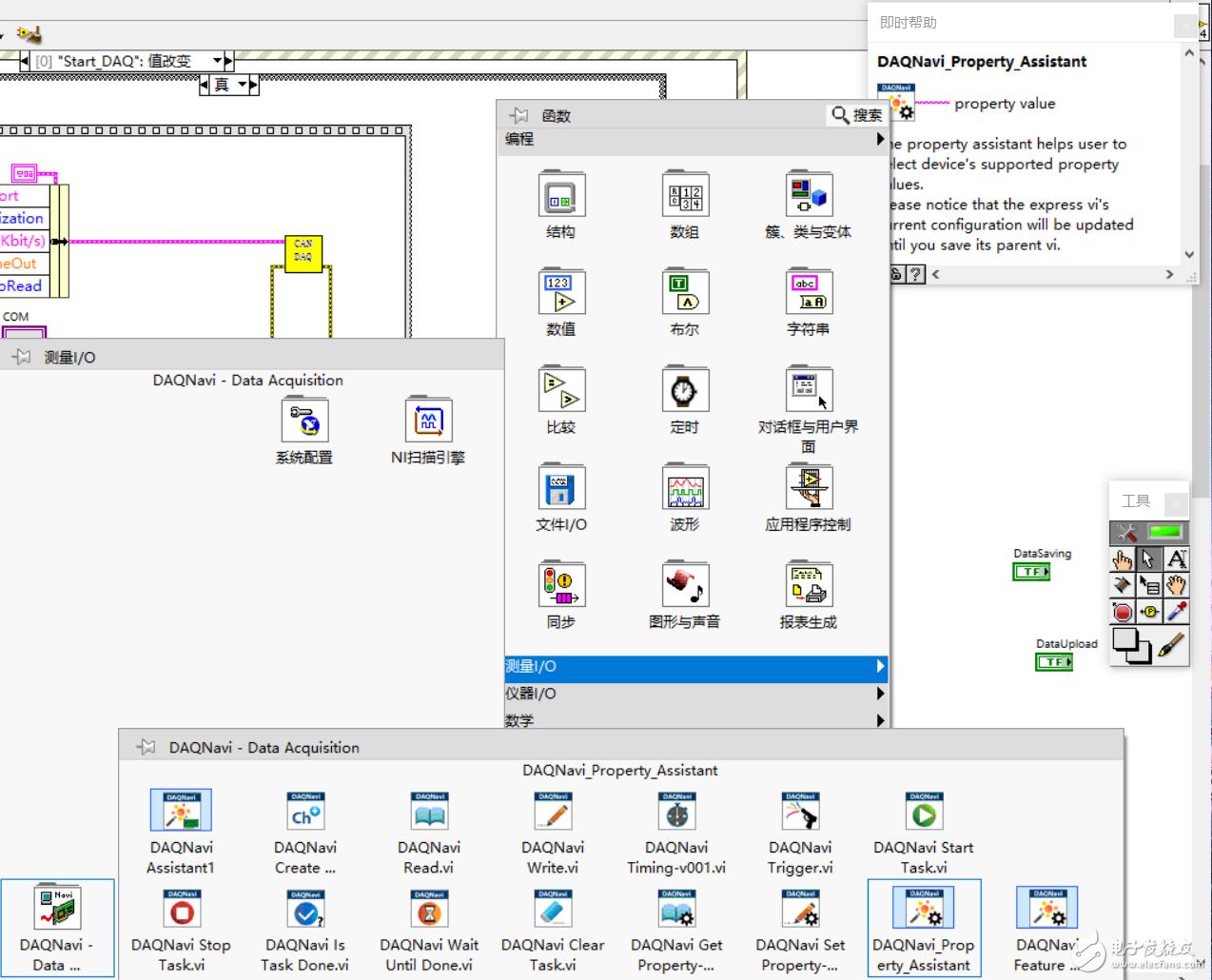 研华DAQNavi Property Assistance控件如何实现在前面板设置参数?