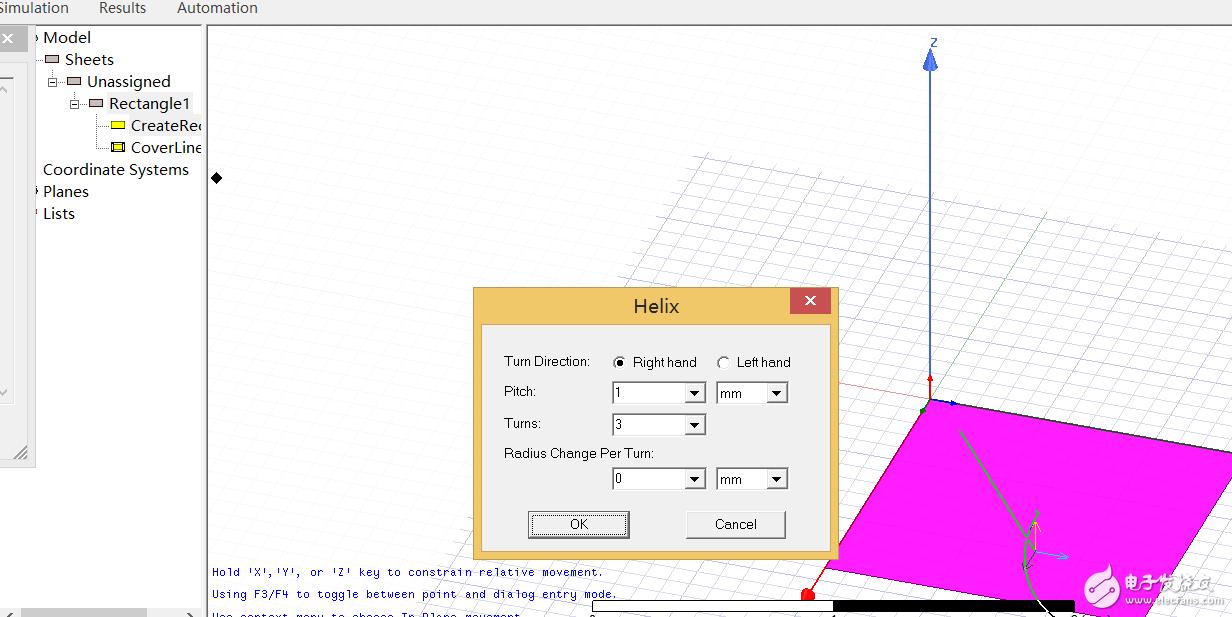 请问hfss怎么画螺旋线?