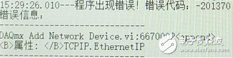 labview錯誤代碼-201370,那里可以找到其錯誤解釋