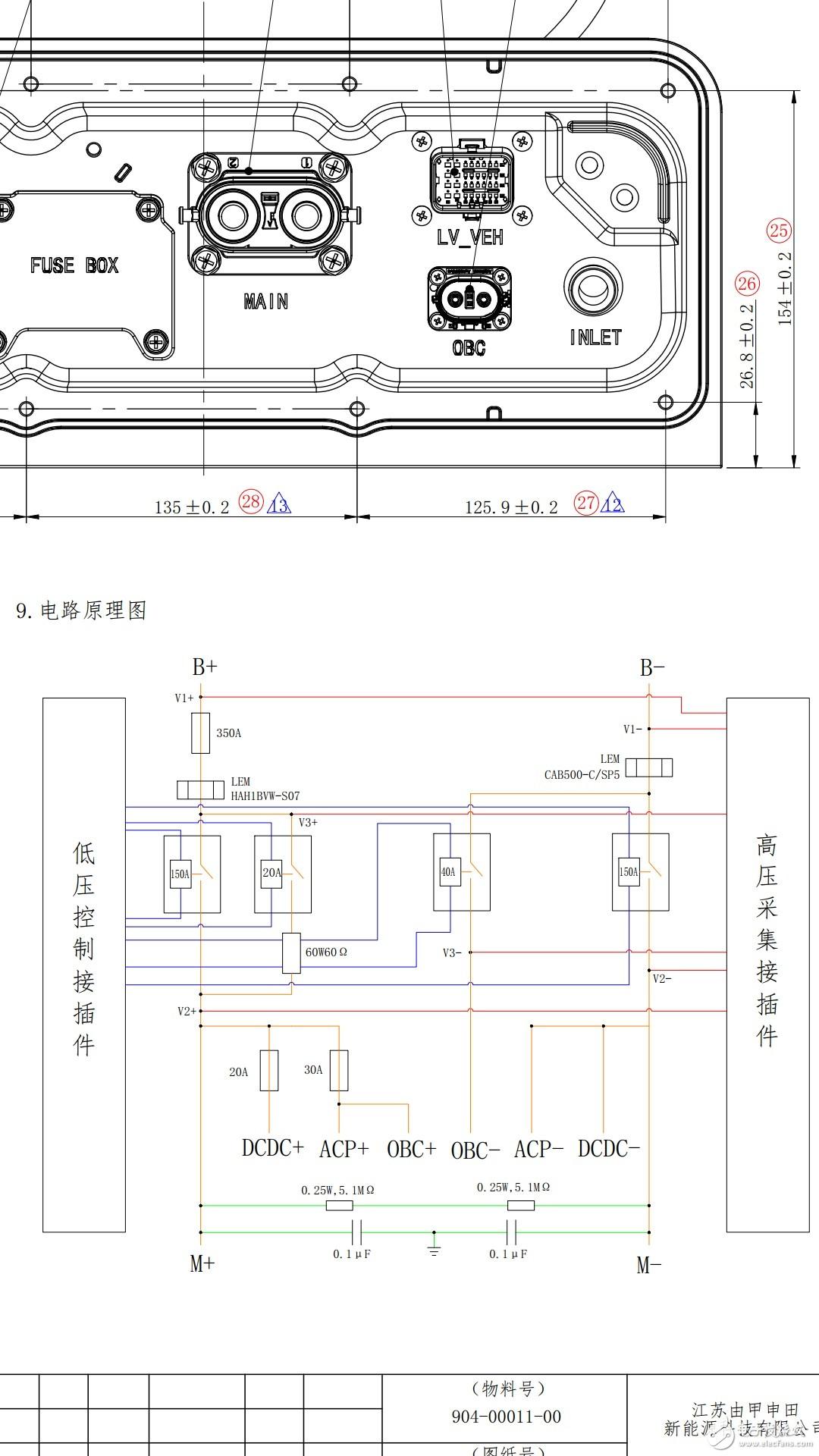 如何对并联有电容的贴片电阻进行测试?