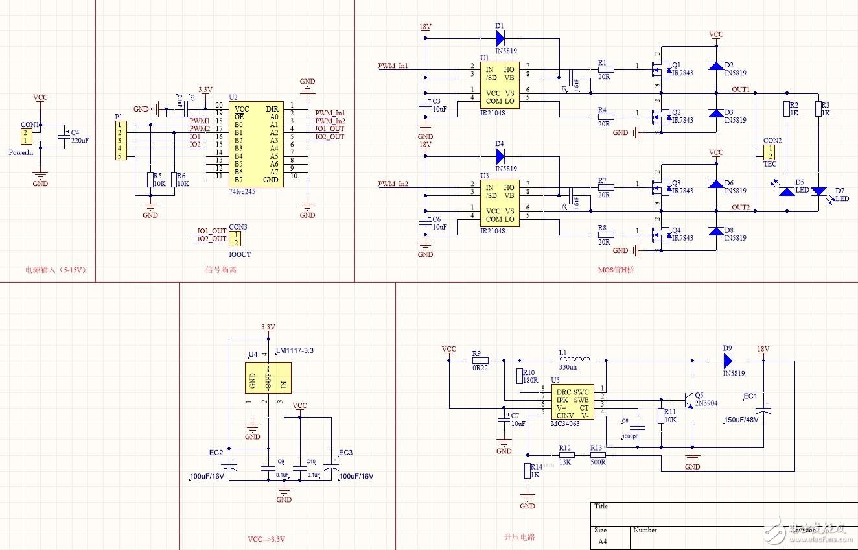关于PWM波+MOS管+H桥驱动增大输入电压范围的可行性?