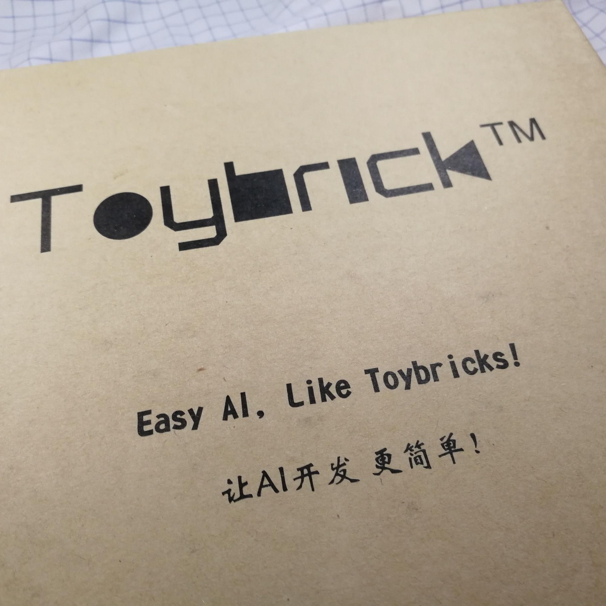 【Toybrick RK3399Pro AI开发板试用体验】ACT I:开箱+板载资源详解