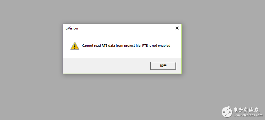 keil 打开程序时出现 cannot read RTE data from project file :RTE is not enable